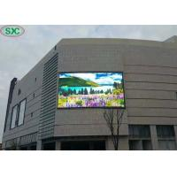 High quality cheap low price digital billboards screen panel p10 outdoor led banner display Manufactures
