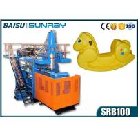 Child Horse Plastic Toy Making Machine / Blow Molding Equipment Manufactures