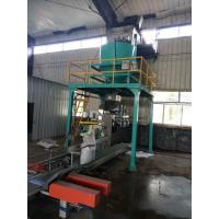 Fully Stainless Steel Powder Packaging Equipment Easy To Maintainence Manufactures