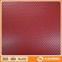 Diamond Embossed Aluminum Coil For Roofing And Decoration  long-term service by ISO9001 factory  Best Quality Low Price Manufactures