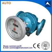 LC oval gear flow meter used for oil with reasonable price Manufactures