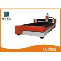 300W Metal Sheet Cutting Machine , Industrial Laser Cutter For 1mm - 3mm Stainless Steel