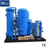 High Automatic PSA Oxygen Gas Plant Cylinder Filling For Oxygen Production Manufactures