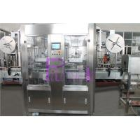 Industrial Automatic Labeling Machine , Beverage Bottle Double Head Sleeve Labeling System Manufactures