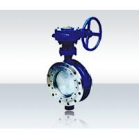 tripe Eccentric Butterfly Valve Manufactures