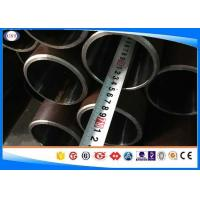 Cusomized seamless cold drawn steel tube with black annealed out surface 27SiMn