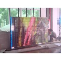 P37.5 Outdoor Full-Color LED Curtain Manufactures