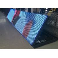 China 1R1G1B Electronic Outdoor LED Billboard Signs Advertising 50Hz / 60Hz Power supply on sale