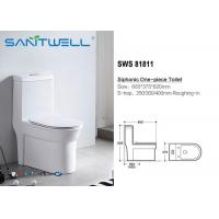 Portable Single Piece Toilet Siphonic Ceramic Water Fittings WC Seat , Water Closet Toilet Manufactures