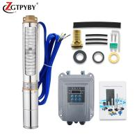 China 48v dc brushless pump motor with best solar pump controller on sale