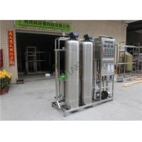 China 1000L Per Hour Drinking Water RO Plant / Reverse Osmosis RO Water Plant Price on sale