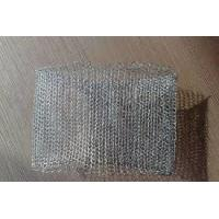 China 321 304 Stainless Steel Woven Wire Mesh Screen Liquid Gas Filter Irregular Hole on sale