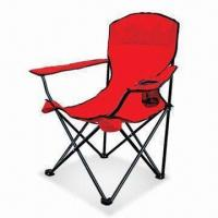 China Camping Chair with Armrest, Made of PVC on sale