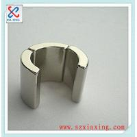 China sintered Zn coatings arc neodymium magnetic motor for security systems on sale