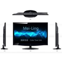 b42b77be015 Buy cheap Import 32 inch cheap TV large screen LCD TV Chinese tv factory  from wholesalers