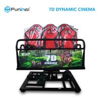 China Professional 7D 9D Movie Theater Simulator For 8 / 9 / 12  Players on sale