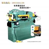 High-performance hydraulic combined punching and shearing machine Manufactures