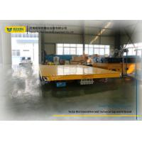 Workshop 4 Wheel Self Propelled Trolley Low Noise With Remote Controller Manufactures