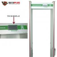 24 Zones Walk Through Metal Detector SPW300C For Government Office Manufactures