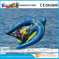 0.9mm PVC Tarpaulin Manta Ray Water Toys Flying Water Boat Inflatable Raft Boat Manufactures