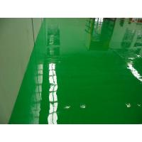Anti Static Wooden Laboratory Furniture Self Leveling Epoxy Resin Floor Paint Manufactures