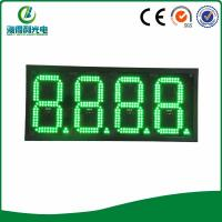 China Hidly 8inch green color 8888 IP 65 led gas price changer display on sale