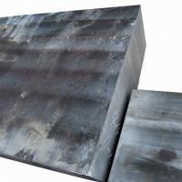 HD/4Cr3Mo2VNbB H13Hot mold steel, improved product Manufactures