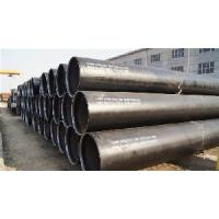 Double Sides Submerged-Arc Straight Seam Welding Steel Pipe Manufactures