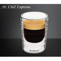 CitiZ Espresso(80ml) Double Wall shot Glass Coffee Cup,Mug,teacup,Thermo Glass 2.5oz Manufactures