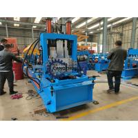 China Heavy Duty Design CZ Automatic Interchangeable Purlin Roll Forming Machine on sale