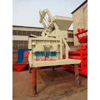 China Industrial 1 Yard Concrete Mixer Machine Reliable Operation Low Noise on sale
