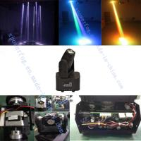 China Professional 4 in 1 LED Mini Moving Head Beam Light (PL-60) on sale