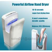Buy cheap Hotel sale hand dryer,حار بيع جهاز تجفيف اليدين from wholesalers