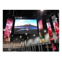 High Power RGB Led Video Wall for Bus Stations 160*160mm 1R1G1B 40000 Dots / ㎡ Manufactures
