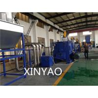 Agricultural Films Washing Plastic Recycling Plant / PE Film Washing Line Manufactures