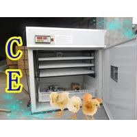 CE Professional Automatic Egg-Turing Small Egg Incubators (YZITE-8) Manufactures