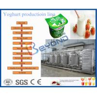 Industrial Type Yogurt Production Equipment , CE Milk Production Machinery Manufactures