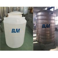 China RO UV Hollow Fiber Drinking Water Treatment Systems Filter for Industrial / Municipal on sale