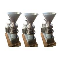 Sesame Paste Grinder Mill / Tahini Grinding Mill Manufactures