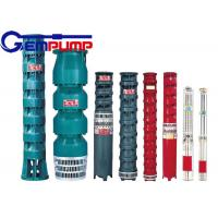 Deep Well Submersible Pump , submersible motor pump 2~500m³/h Flow Manufactures