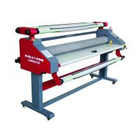 China New Condition and 110/220V Voltage vacuum lcd laminating machine on sale