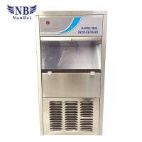 China Eating Commercial Grade Ice Machine 220V / 50HZ Power Supply 88KG Weight on sale