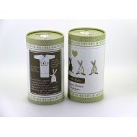 Food Grade Lovely Cardboard Paper Cans packaging for Baby Clothes and Gifts Manufactures