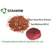 Plant Natural Food Additives Natural Colorant Red Yeast Rice Extract Manufactures