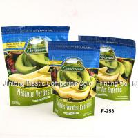 China Sealing Food Packaging Plastic Bags PET / PE With Bottom Gusset on sale