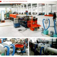 SP-75 EPE foam pipe/rod profile production line Manufactures