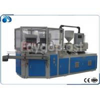 China IBM Injection Blow Molding Machine For 3ml-2000ml PP PS PE SAN Bottle High Efficiency on sale