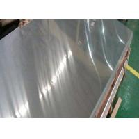 24 Gauge Stainless Steel Cold Rolled Sheet Grade Ss304 Gold Mirror Polished Rose Color Manufactures