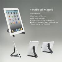portable fold-up tablet stand /universal tablet stand for ipad Manufactures
