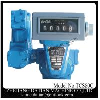 3 inch 750L/min industrial volumetric positive displacement  flow meter Manufactures